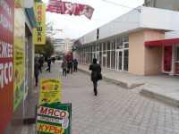 Магазин аренда